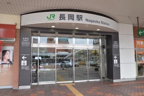 新潟県長岡駅