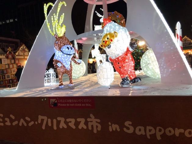 札幌ミュンヘンクリスマス市の画像