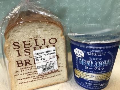 成城石井の食パンとヨーグルト