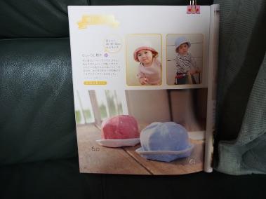 赤ちゃんリバーシブル帽子