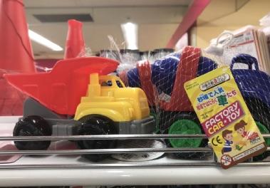 100均、砂場の車おもちゃ