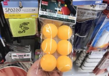 100均で売っている卓球のボール
