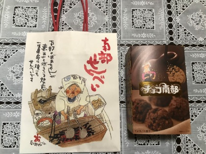 小松製菓シキさんの袋とチョコ南部