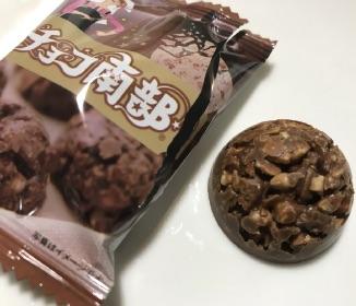 小松製菓のチョコ南部
