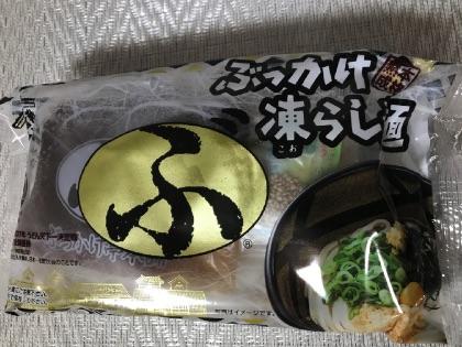 倉敷ぶっかけうどん冷凍麺の外装
