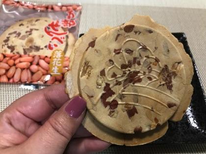 小松製菓の落花生せんべい