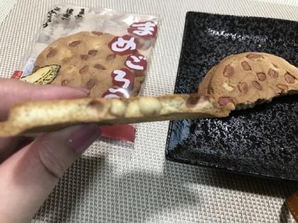 小松製菓のまめごろう