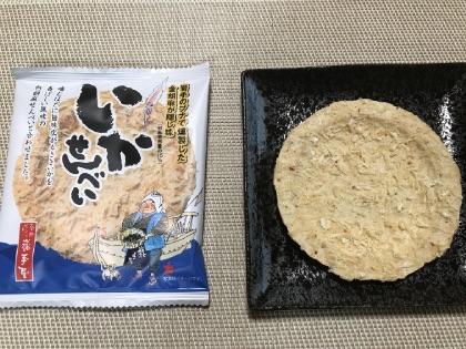小松製菓のいかせんべい