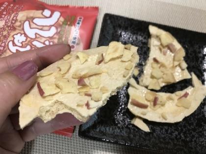 小松製菓のりんごせんべい
