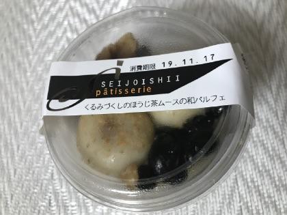 成城石井ほうじ茶パフェ