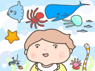 赤ちゃんと水族館
