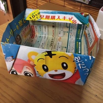 チラシ箱の作り方・手順16