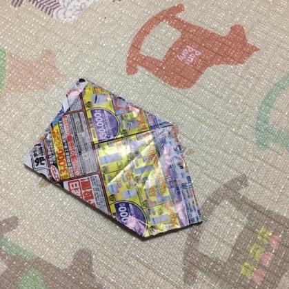 チラシ紙鉄砲の作り方10