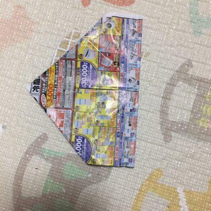 チラシ紙鉄砲の作り方4