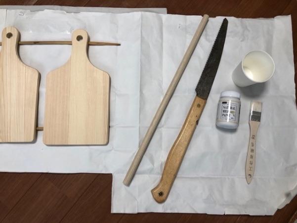 アクセサリー収納ケースの手作りに使った道具