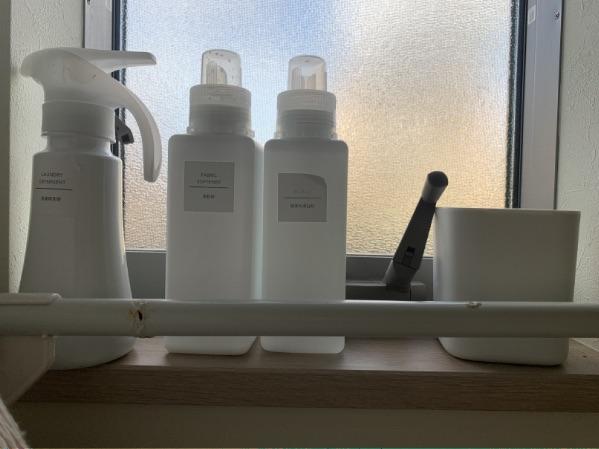 洗濯洗剤のボトルの置き場所