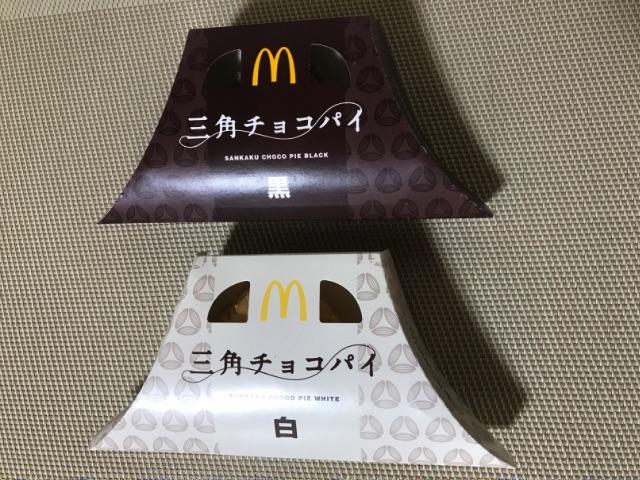 マック三角チョコパイのパッケージ