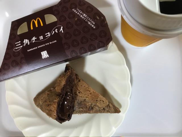 マック三角チョコパイ黒