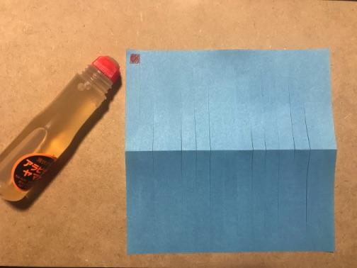 七夕飾りの貝殻 折り紙の手順4