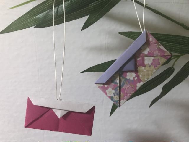 七夕飾り折り紙の巾着
